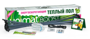 unimat_boost_complect